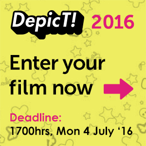 Enter Your Film Now