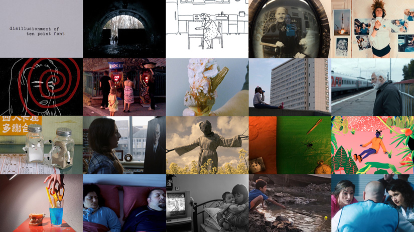 Compilation of 2018 shortlist film stills